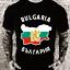 EPIC-BULGARIA-T-shirt thumbnail 1