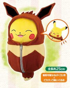 Pokemon Pikachu Ichiban Kuji Nebukuro Eevee Sleeping Bag Plush toy Doll JAPAN