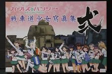 JAPAN Girls und Panzer Senha-do Shojo Shashin-Shuu vol.2 (Illustration Book)