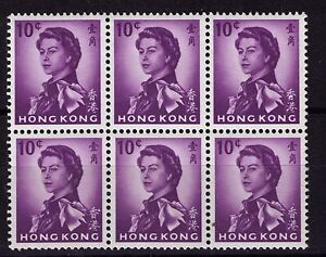 Hong Kong 1966 QEII 10c blk of 6 with 2x varieties very fine unhinged