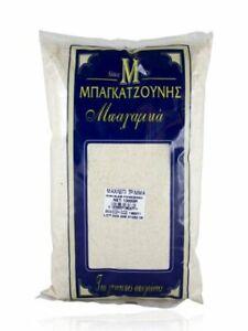 Traditional-Greek-Mahlepi-Mahlab-10g