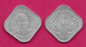 MYANMAR-UNION-BURMA-10-PYAS-1966-VF-SQUARE-COIN-AUNG-SAN-PORTRAIT-HEAD-1-4-RIG