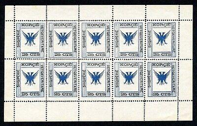 Block Of 10 Fake? Sc#59-25 C 1917 Korçë Autonomous Rep Brilliant Albania