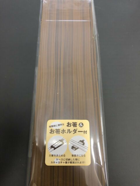 HAKOYA Lunch Bento Box 50447 Onigiri Rice Ball S Tama Face Yellow MADE IN JAPAN