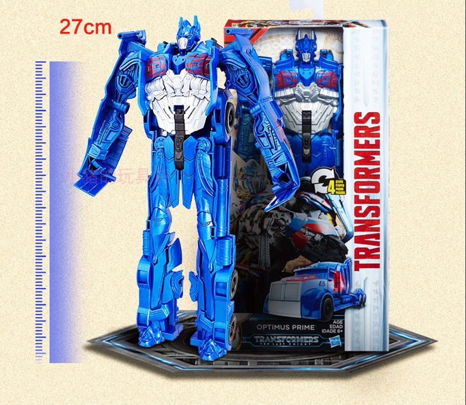 Transformers Movie 5 The Last Knight TITAN SERIES OPTIMUS PRIME Action Toy Gift