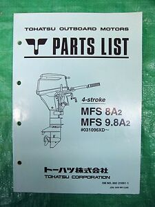 tohatsu outboard motor parts list manual 002 21051 1 4 stroke mfs rh ebay co uk Tohatsu 9.8 2014 Tohatsu 9.8 2014