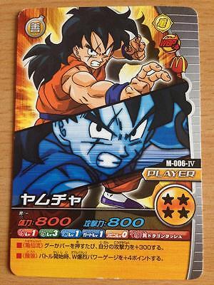 Carte Dragon Ball Z DBZ Data Carddass W Bakuretsu Impact Part SP #M-003-IV Promo