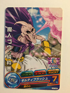 Dragon-Ball-Heroes-H7-33