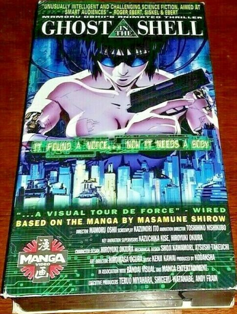 Ghost In The Shell Vhs 1996 Original Japanese Subtitled English For Sale Online Ebay