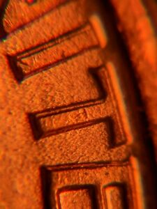 1974 Double Die Reverse Lincoln Memorial Cent Extremely RARE