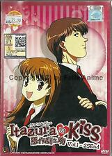 ITAZURA NA KISS - COMPLETE TV SERIES 1-25 EPS BOX SET (ENG SUBS)