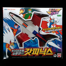Science Ninja Team GATCHAMAN GOD PHOENIX Command Air-plane with Figures Sonokong