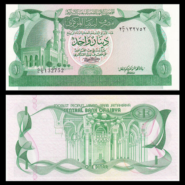 Libya Lybien, 1 Dinar, ND(1981), P-44a, UNC