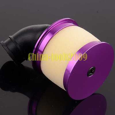 HSP 04104 Purple Spare Parts For 1/10 RC Model Car Air Filter