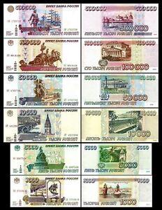 2x-1-000-500-000-Rubles-Ausgabe-1995-Reproduktion-01