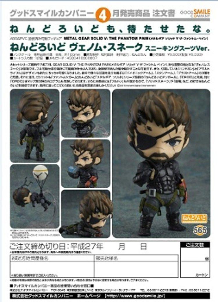 Good Smile NendGoldid 565 METAL GEAR SOLID V Venom Snake Sneaking Suit loose