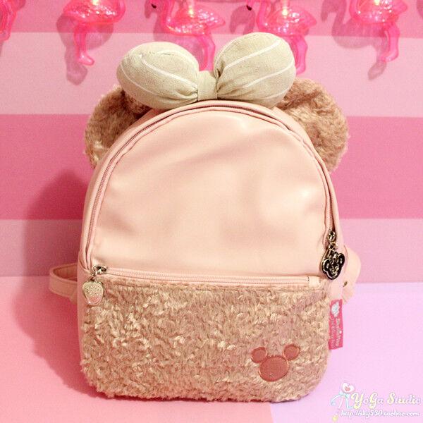 Shelliemay Backpack Rucksack Bag Tokyo Disney Duffy Girl Friend Shellie May