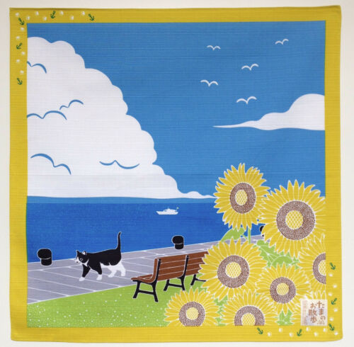 Cat /& Sunflower Japanese wrapping cloth FUROSHIKI Tama /& Himawari