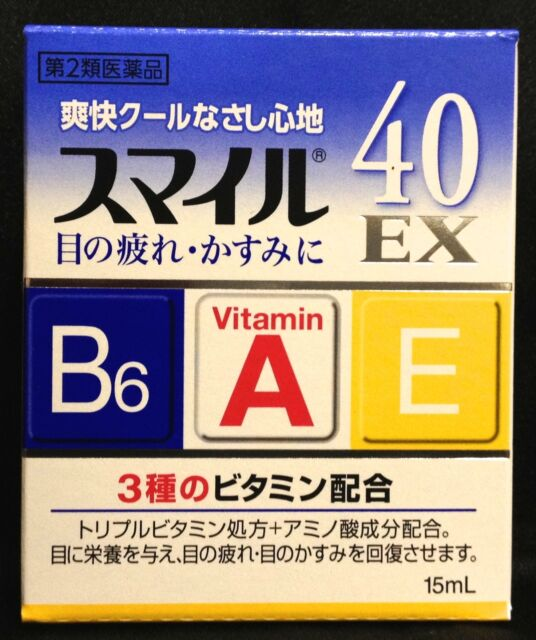 Lion Brand Smile 40EX 15ml Invigorating Cool Vitamin Eye Drops from Japan