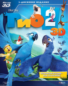 Rio 2 Blu Ray 3d 2d 2014 English Russian Estonian Latvian Lithuanian Hindi Ukr 24543885818 Ebay