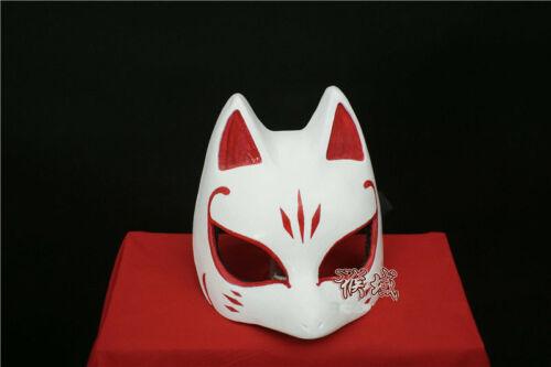 PERSONA 5 Yusuke Kitagawa Fox Masque Cosplay Prop Costume Party Dress Halloween