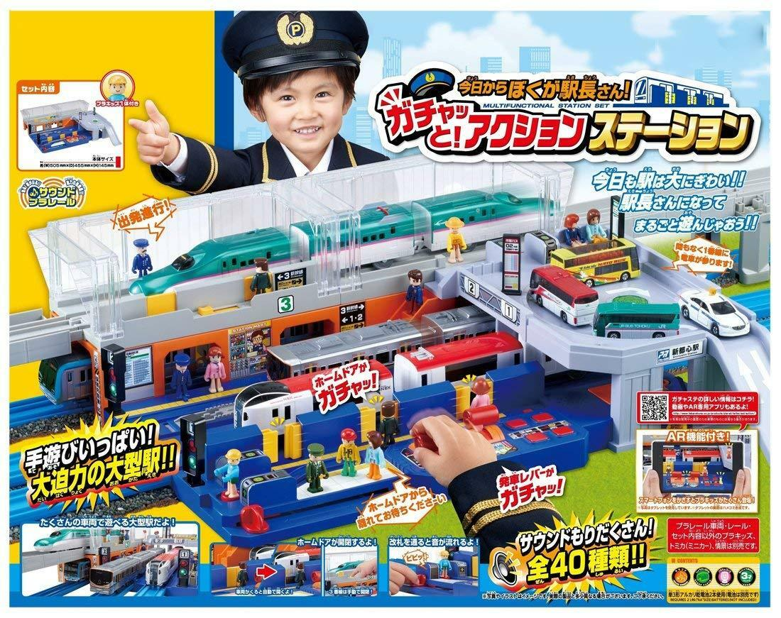 TAKARA TOMY Action station toy stationmaster's from Pla today Gacha' and
