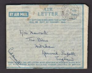 UNRRA-Greece-Mission-1946-Air-Letter-FPO-782-long-detailed-message