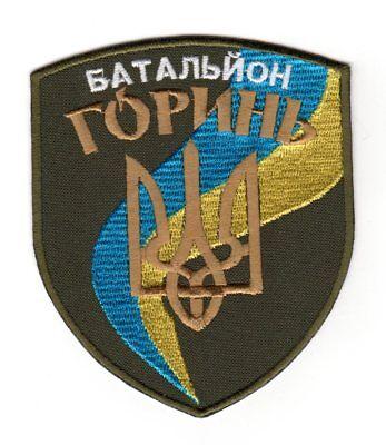 Ukrainian Army Tactical Morale Patch Special Forces Battalion Cyborg Kiborg Flag