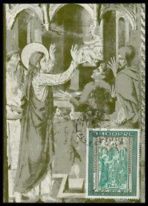 ANDORRA-MK-1971-FRESKEN-FRESCOS-MAXIMUMKARTE-MAXIMUM-CARD-MC-CM-ac75