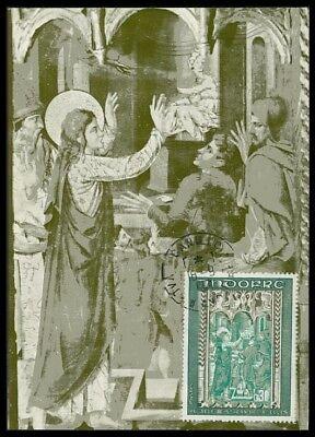 Maximumkarten Andorra Mk 1971 Fresken Frescos Maximumkarte Maximum Card Mc Cm Ac75 Ein Bereicherung Und Ein NäHrstoff FüR Die Leber Und Die Niere Briefmarken