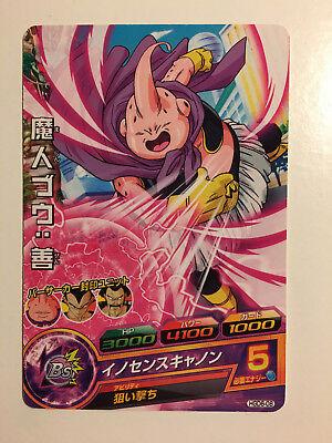 Il Migliore Dragon Ball Heroes Hgd6-08 Piacevole Nel Dopo-Gusto