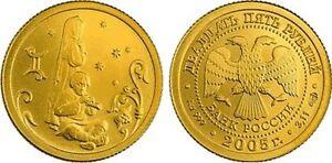 25 Rubles Russia 1/10 oz Gold 2005 Zodiac / Gemini Twins Zwillinge 雙胞胎 Unc