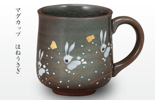 JAPANESE Kutani Pottery Kyusu Japanese MAG CUP JUMP RABBIT Made in Japan (K4-821