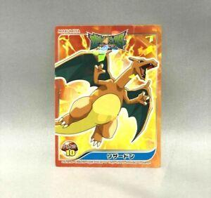 Sello-Charizard-Pokemon-Sun-amp-Moon-marumiya-Japon-oficial-Charmander-Charmeleon