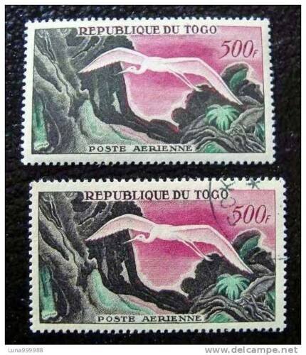 TOGO stamp stamp aerial yt n°28 X2 n and obl