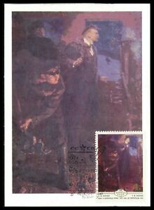 Copieux Russia Mk 1979 Art Peinture Peinture Painting Carte Maximum Maxi Card Mc Cm Ad83 Belle Et Charmante