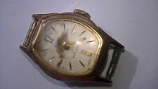 ORIS Lady's VIntage 7 Jewel Watch in a plated case Mechanical Faulty