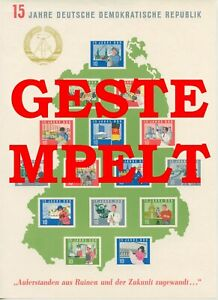 Germany-GDR-DDR-R-d-a-1964-Bloc-19-Timbres-Used-Plus-Sh-Boutique