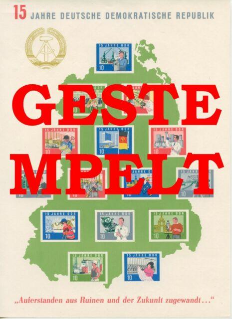 Germany GDR GDR 1964 Block 19 Postmarked Used More See. Shop
