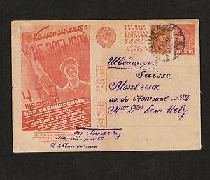 1934 Russia Uprated Propaganda Postal Stationary to USA