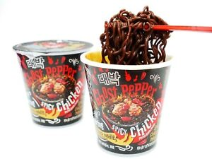 LIMITED EDITION Daebak Ghost Pepper Noodle