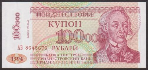 P 31  Uncirculated Notes old date 1994 TRANSNISTRIA  100000  RUBLEI  1996