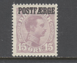 Denmark-Sc-Q4-MNH-1919-15o-violet-Parcel-Post-fresh-amp-well-centered