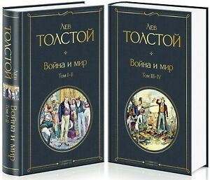 Leo-Tolstoy-War-and-Peace-Hardcover-in-Russian