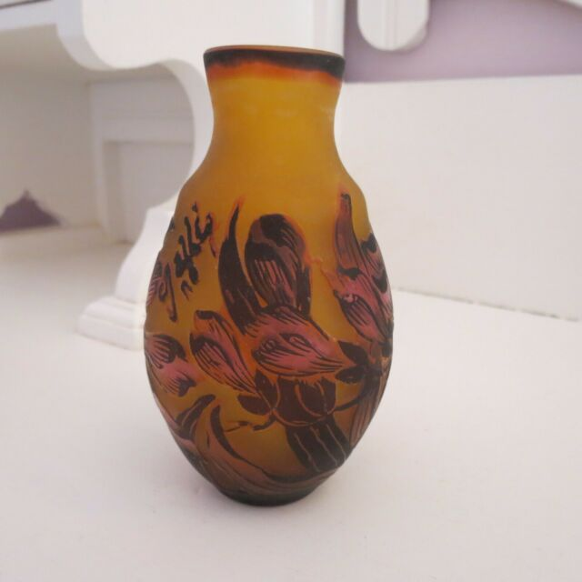 Small pink & yellow cameo glass vase