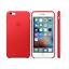 CUSTODIA-ORIGINALE-PELLE-SILICONE-APPLE-iPhone-5-5S-SE-6-6S-7-CASE-BACK-COVER