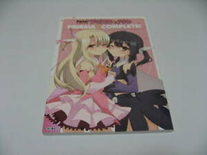 Fate-kaleid-liner-PRISMA-ILLYA-prisma-COMPLETE-analytics-illustration-art-book
