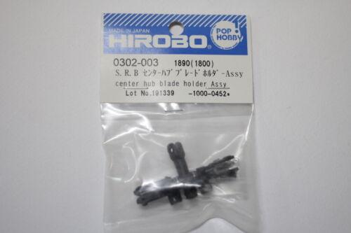 Hirobo S.R.B Center Hub Blade Holder Assy  0302-003
