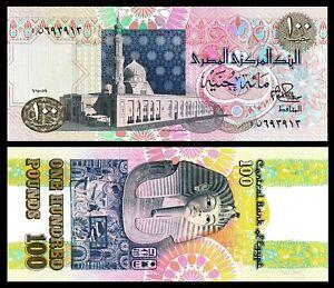 Egypt-100-Pounds-1978-P53a-UNC-gt-TUTANKHAMEN