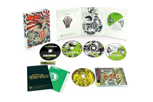 Deka Vs Deka 3DVD+BD+CD Maximum the Hormone New Japanese